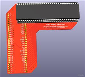 Open68000Relocator V1