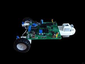 Robot Cing