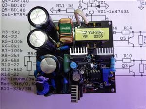 Compact switching power supply IR2153 ~100W \ Компактный импульсный источник блок питания