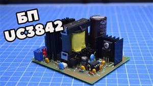 Power Supply flyback