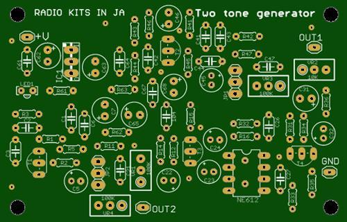 two tone:  ssber testing transmitter.