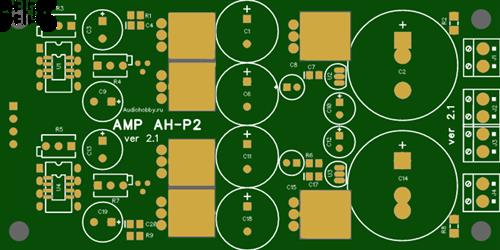 Headphone amplifier AH-P2 v2.1