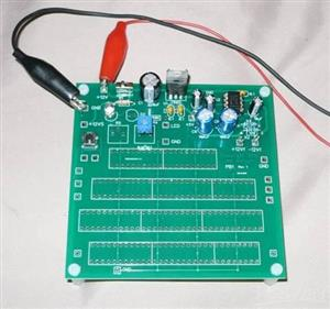 PB1 -  Prototyping Board with Ground Plane and Power Supplies