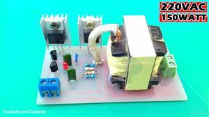 How to make inverter 12V To 220V From ATX Power Supply | 150 Watt
