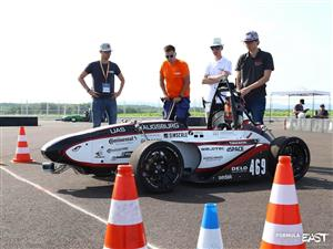 Vision Input Module for Formula Student Driverless