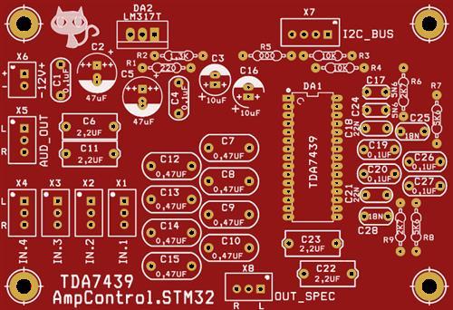 Аудиопроцессор с коммутатором сигналов: 4 входа на один выход.