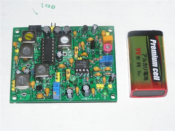 Tda1083 am/ssb radio : product detector on board  : model RK