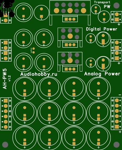 Power supply board for DAC AH-D6 or AH-D5.5