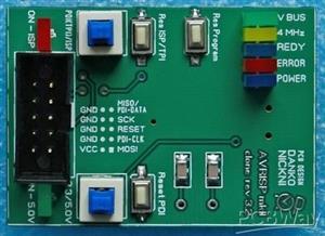Programmer AVRISP-MKII clone \ Программатор \ 3D case