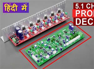 5.1 Prologic Decoder Board for Audio Amplifier with 4558D IC DIY | ELECTROINDIA