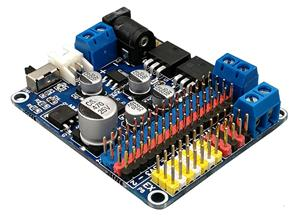 Linear power supply module 5A