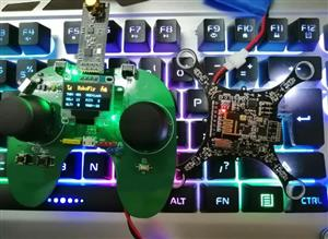 Open source four axis remote control
