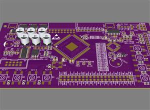 FPGA + MCU development board