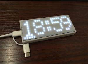 LED dot matrix clock