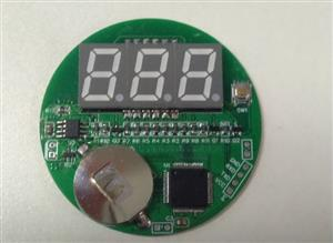 Digital Thermometer Based on Microcontroller