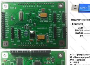 DEP3162 Hi-Fi audio-player usb control panel for linux based mini computers, PCB1, by Sergiy_83