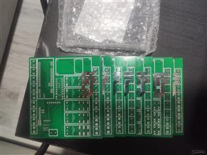 Car control board