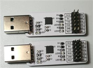 CP2102 USB to TTL