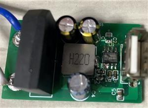 IP6505 fast charging circuit board