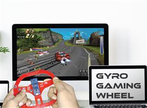 Arduino Gyro Gaming Wheel