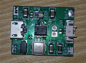TP5000X charging board