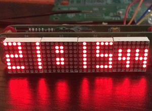 High precision LED dot matrix clock B (control board)