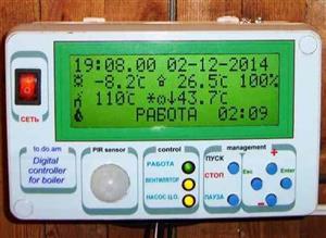 микропрцессорный регулятор котла