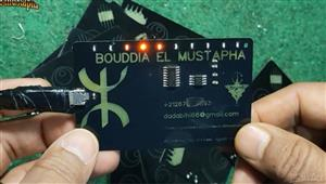 Electronic identification card