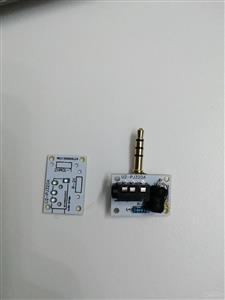 noise-bridge for Actionoiseboard