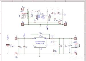 Power bank circuit with all protections