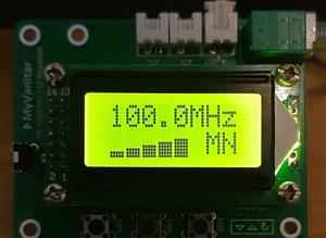 A Digital FM Receiver with Arduino(updated)