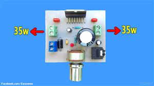 TDA7377 Audio Amplifier  35W + 35W | Circuit + PCB