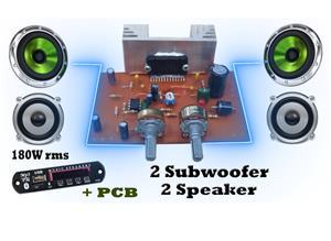 TDA7388 2.2 Channel [2 Subwoofer 2 Speaker]