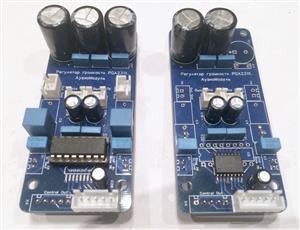 Ctrl-Amp Volume control on PGA2311. Модуль регулятор громкости PGA2311 системы Ctrl-Amp.