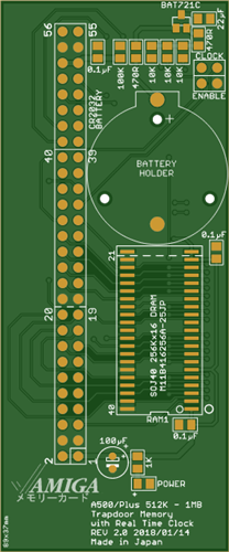 Amiga 500/500+ Memory and RTC Board