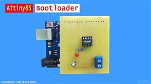 Attiny85 Bootloader Arduino uno | Tutorial