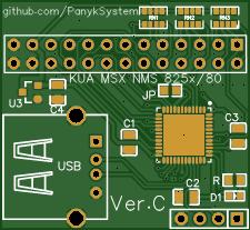 KUA MSX NMS 8250/55/80