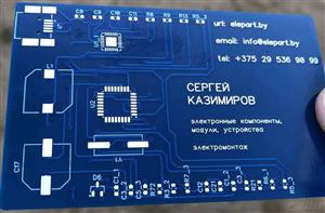 Cool vCard for engineer
