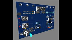 Quadrity - Home 7 Segment assistant