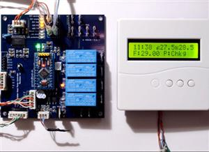 Valden: Heat Pump Controller v1
