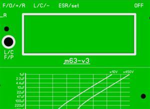 Корпус для Esr_Lcf_V3_new (часть 1)