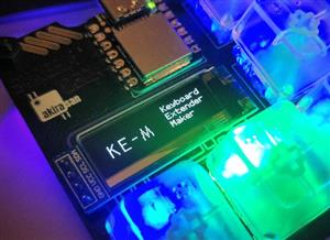 KE-M Keyboard Extender Maker