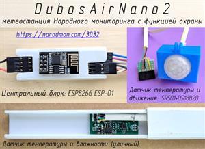 DubosAirNano2 Meteostation (NarodMon / Dozor MoyMon)