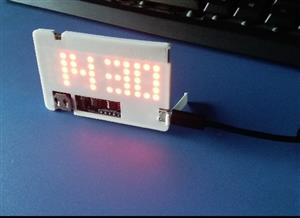 Business card size 4 digits clock