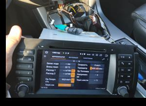 I-BUS adapter BMW android audio