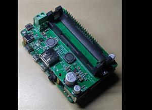 Ultra Efficient Raspberry pi UPS
